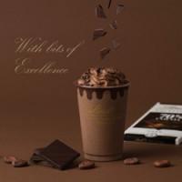 エクセレンス70%ダークチョコレートドリンク