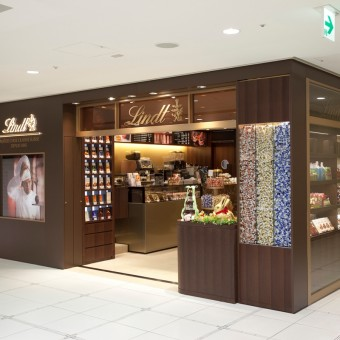 Nagoya_shop_photo_1.jpg